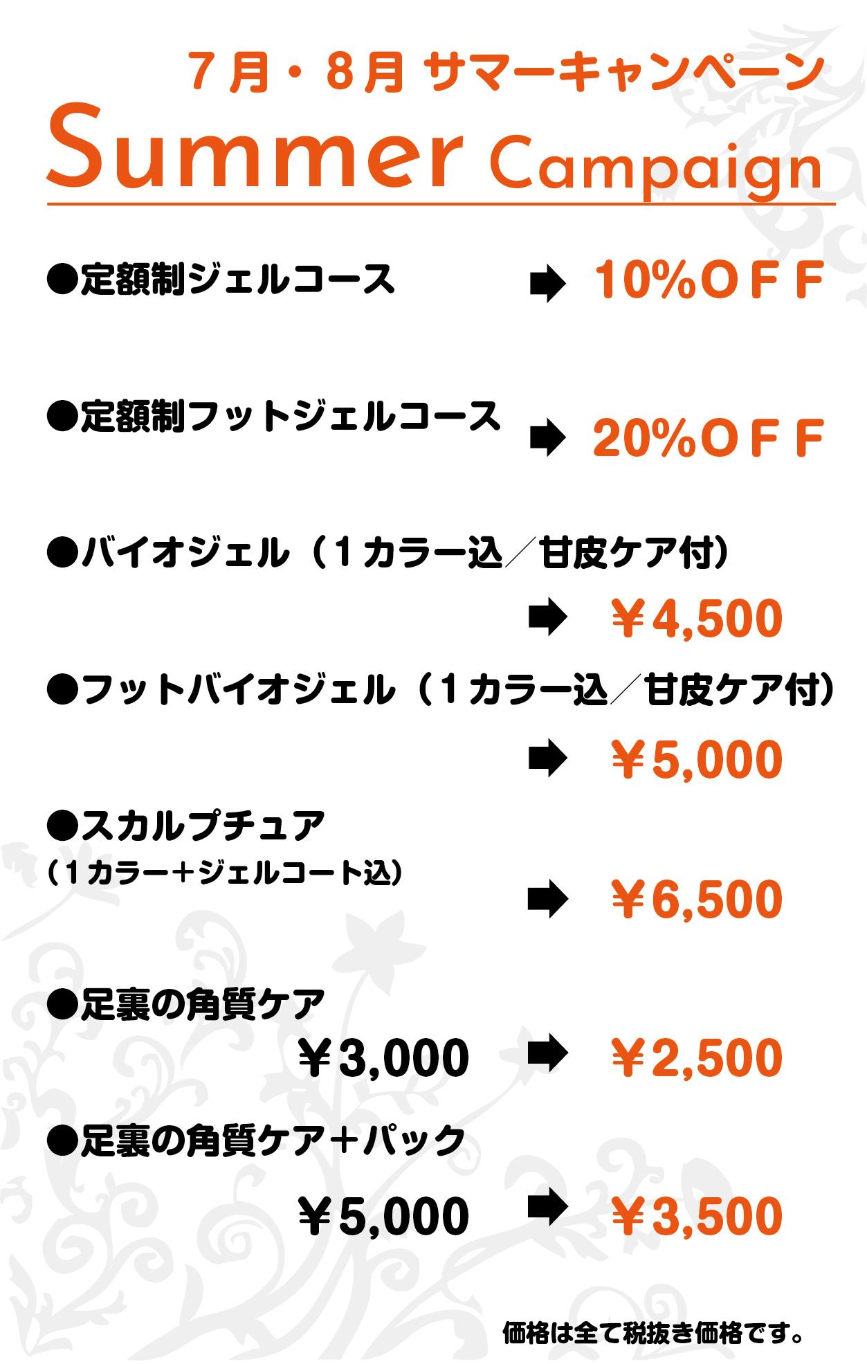 橿原 ネイルサロン D produce by yuri SUB1